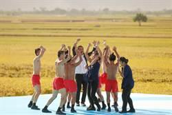 秋收稻穗藝術節2天 吸逾5千人湧進池上