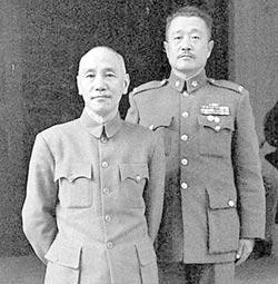 還原國共內戰史記憶——十億黃金白銀運至台灣(六)