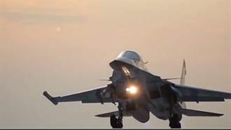 美俄戰機敍利亞險相撞