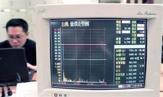 《台股史上知名炒股案系列報導-台鳳(1)》政商法界也難敵金錢誘惑