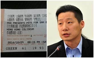 林昶佐被香港拒絕入境!網友酸:自食其果