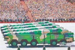 陸資深外交官:台若宣布獨立 解放軍降臨台灣