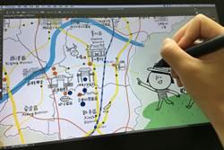 手繪地圖摺頁  品農產遊台南