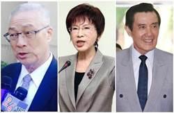 兩岸新青年:郭振家》「刻舟求劍」的國民黨 醒醒吧!