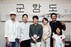 宋仲基、朴信惠、金秀賢、蘇志燮…這些「收視王演員」2017年都跑去演電影?