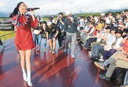 池上藝術節登場 A-Lin開唱