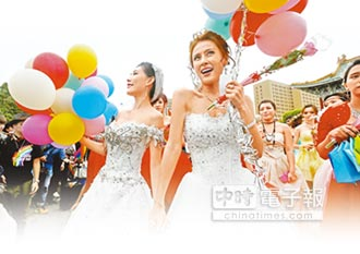 台灣啟動同性婚合法化