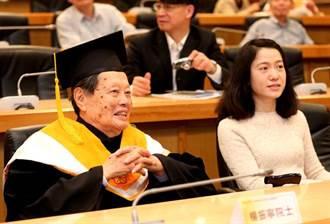 同意翁帆以後改嫁嗎? 94歲楊振寧妙回