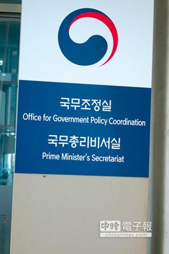 首爾到世宗 韓國遷都的喜與憂