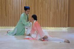 大唐民族舞團 5、6日台南文化中心演《如夢乍回》