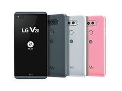 樂享頂級影音 LG V20時尚實用高規格
