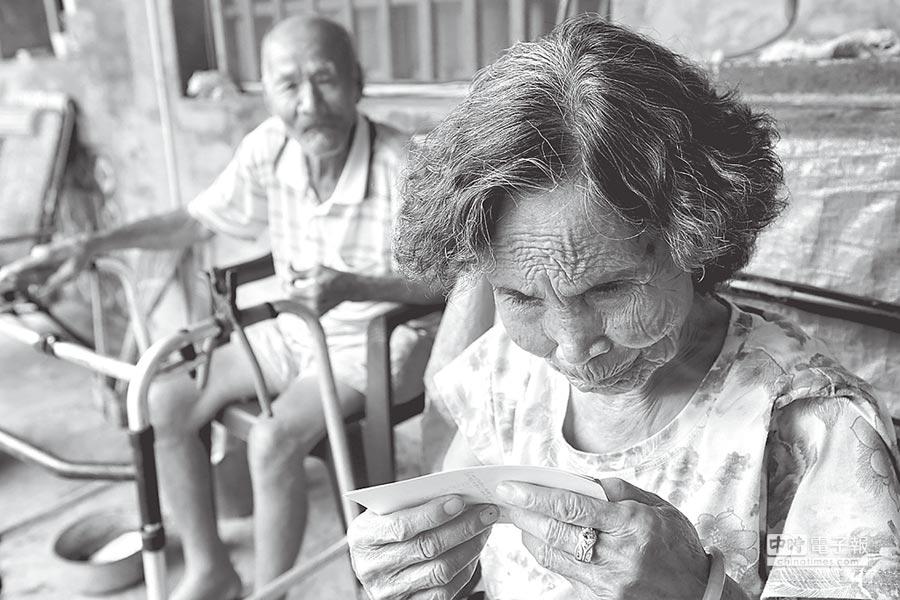 旺旺孝親獎攝影組旺旺獎張正和的作品《報平安》。(主辦單位提供)
