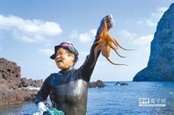 搶在日本之前 南韓海女文化申遺有望