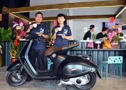 經典機車品牌進軍東港 結合咖啡館搶市