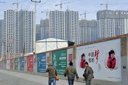 陸中央經濟工作會議下月召開 定調明年經濟方向
