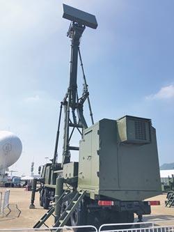 陸新款雷達 可機動抓出隱形機