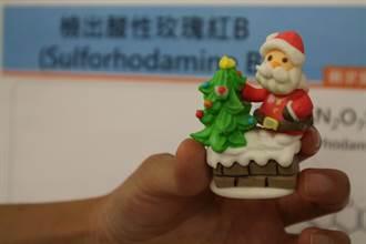 耶誕老人糖霜好Q 竟摻非法螢光色素
