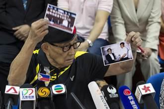 對杜特蒂不滿 前菲國總統羅慕斯辭中國特使