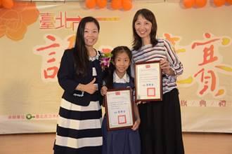 再興小學語文競賽八度衛冕冠軍 母女同賽傳佳話