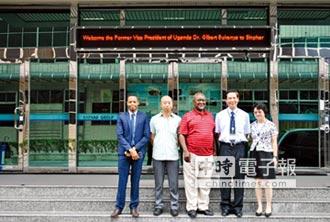 烏干達前副總統、瓜國衛生部參訪 杏輝集團 接軌國際