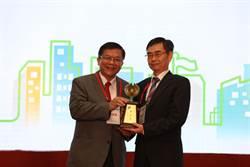 中鋼煉鐵廠榮獲經濟部節能績優傑出獎