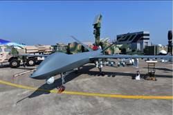 珠海航展 陸製無人機雲集
