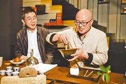 宋朝茶藝 他在行 李開周練2年 打出宋徽宗「點茶」
