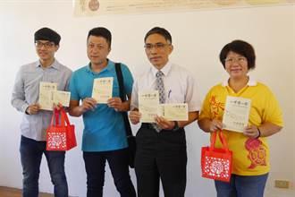 葉石濤文學館4周年 特色市集介紹在地文史