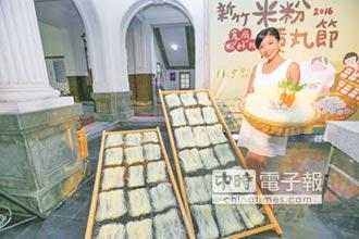米粉節誘客 周末來新竹微旅行