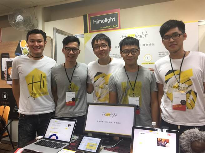 由莊孟儒等人共同創辦的Himelight就是要幫助青年解決履歷和職涯上面的問題。(圖/廖育婉攝)