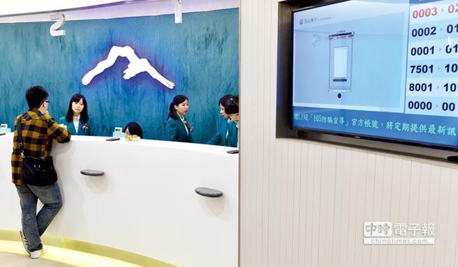 玉山銀行重視長期價值創造,素有銀行業模範生的美譽。圖/本報資料照片