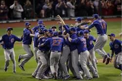 MLB》大聯盟不封館了 世界大賽賽制改變