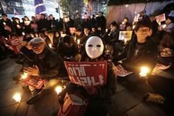 蓋洛普民調:韓總統朴槿惠支持度僅剩5%