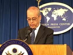 美國務助卿羅素:楊潔篪會凱瑞提及台灣