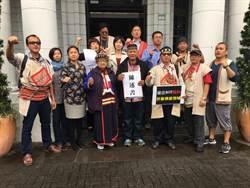 反對孔雀園BOT案  原住民監院陳情