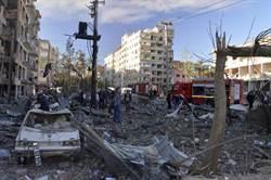 土耳其阿富汗再傳自殺炸彈攻擊 各一人死亡