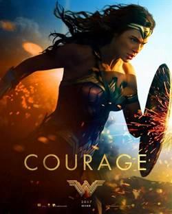 維護世界和平 亞馬遜戰士變《神力女超人》