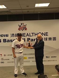 沛緹HEALTHONE MLB 棒球樂園信義商圈登場