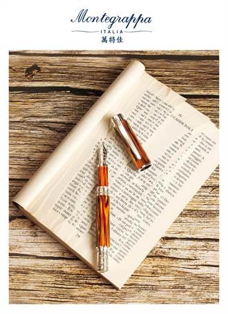 義大利書寫精品第一品牌限量系列 - 海明威 Ernest Miller Hemingway - The Writer