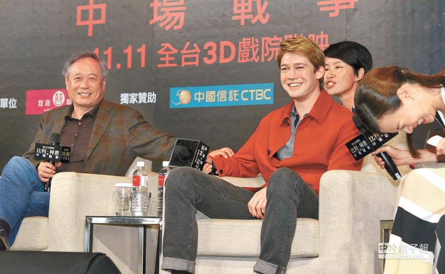 李安(左)。(粘耿豪攝)
