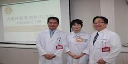 肉毒桿菌素 可治療膀胱過動症
