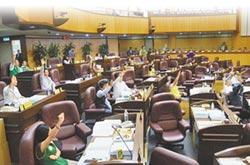 區長出國考察 議會砍光預算