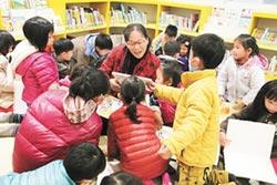愛書的市長 謝淑亞推動閱讀