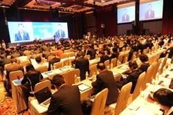 社論-2016兩岸企業家峰會的成果與省思