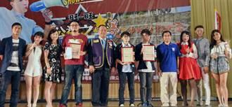 旺旺公益之星校園歌唱新秀選拔賽 中州科大王積善奪冠