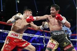 拳擊》菲參議員帕奎奧 再奪WBO世界拳王