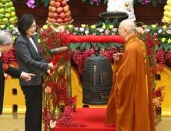 蔡英文出席世界佛教僧伽會 鳴鐘祈願