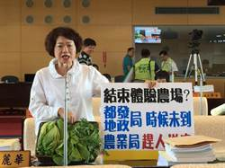 台中农业局赶人 市议员为承租农民争取权益