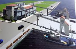 馬公第三漁港製冰廠動土