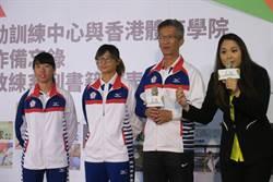 國訓推出運動教練叢書 里約奧運銅牌國手站台